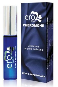 Парфуми з феромонами чоловічі без запаху